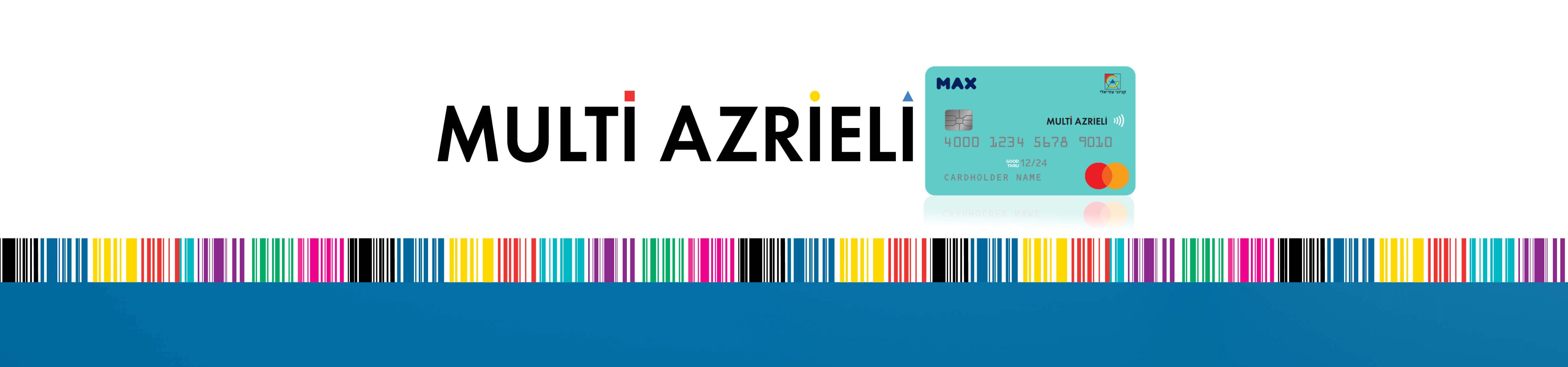 azrieli_banner_2020